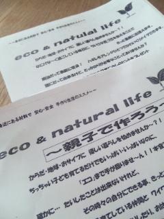 ECO&Natural Life